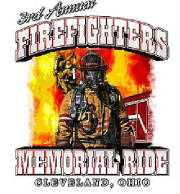 LOGOS/firefightersmemorial.jpg